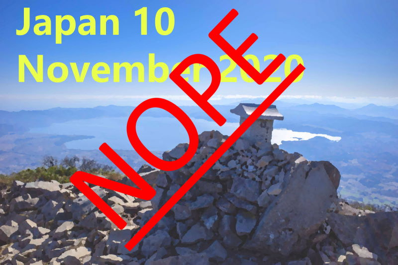 news - Upcoming trip - Japan10