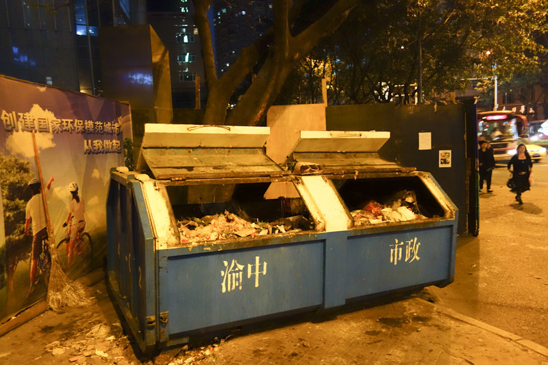 China-Chongqing-Beef-Jiefangbei - This is a Chinese bulk bin. Note its enclosed with lids so you cant over fill it. Not such a silly idea! This trip just became a potential tax write o