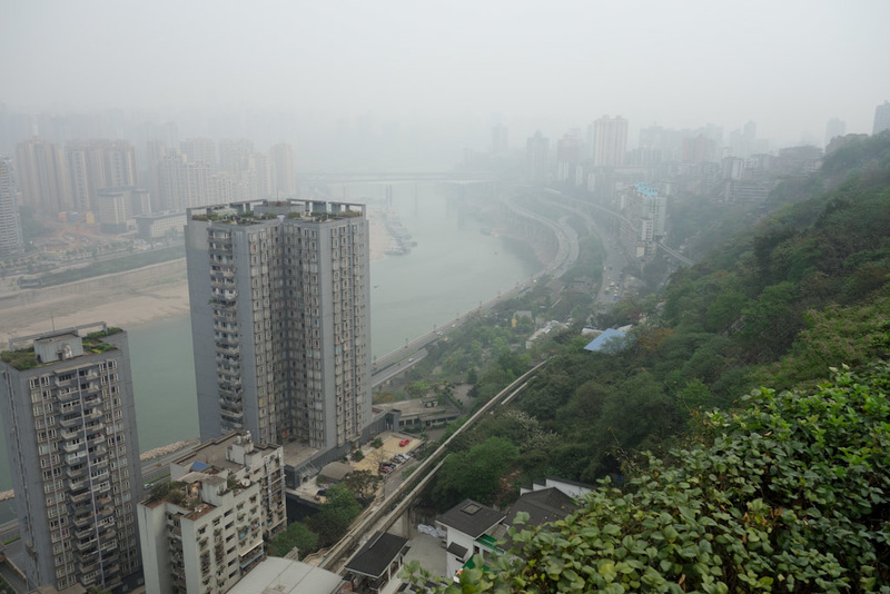 China-Chongqing-Eling Park-Fog - Dog heads