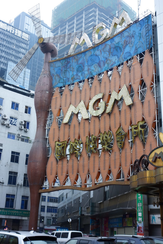 China-Chengdu-Mall-Barbecue - Apparently this MGM building is a giant disco. Unfortunately I am there too early.