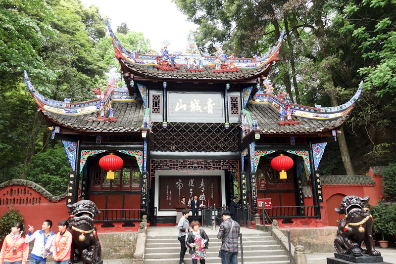 China-Hiking-Shrine-Qingcheng - This is the main gate to the park. It is a bit weird to pay, but that seems to be the case at all religious sites I have visited across China. To put