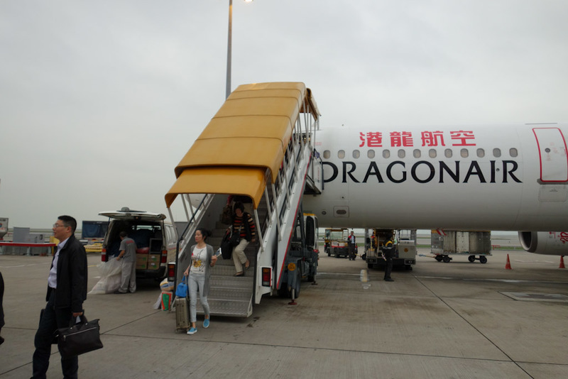 Hong Kong-Airport-Dragonair-Lounge - Still 2 flights to go