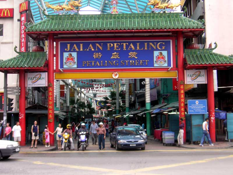 Malaysia-Kuala Lumpur-Mall-Monorail - The entrance to the main street in china town.
