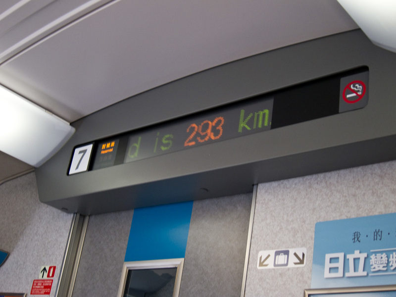 Taiwan-Taipei-Kaohsiung-Bullet Train - It did occasionally hit 300, despite what the sign says.