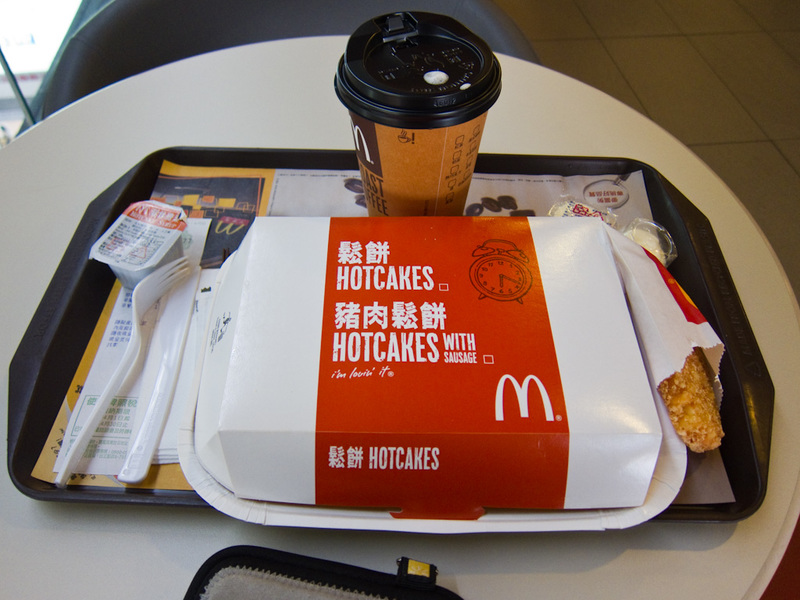 Taiwan-Kaohsiung-Bullet Train - Heres my breakfast, the coffee was actually pretty good. The hot cakes were hot cakes, I am not really a fan. The menu is not in English even at Mcdon