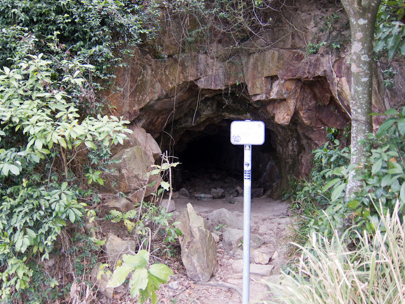 Hong Kong-Hiking-Ferry-Lamma Island - This cave is full of wizards, ghosts and snakes.