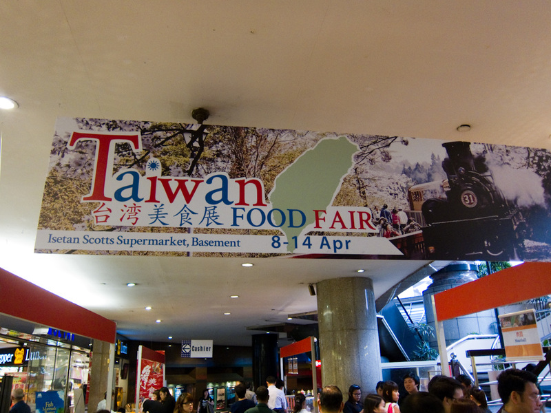 Singapore-Habourfront-Laksa - Im here in time for the Taiwan food fair. Isetans 3 stores on Orchard road is running this in a big way with banners everywhere, and the horrible arom
