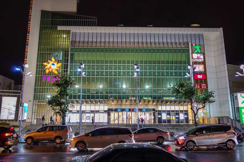 Taiwan-Hualien-Rain-Department Store-Food - Here it is, in all its glory, the Hualien branch of the Far Eastern department store. It is deceivingly large, a big L shape behind it, and features H