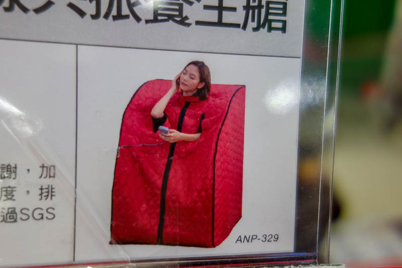 Taiwan-Hualien-Rain-Department Store-Food - You can buy girl incubators here. Stick a girl in a heated tent until she comes out done. I genuinely dont know what these things are, they have them
