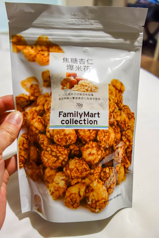 Taiwan-Hualien-Rain-Department Store-Food - Not many pictures due to the rain, but I really do enjoy Family Mart burnt caramel popcorn. It is much more burnt than the kind you would get in Austr