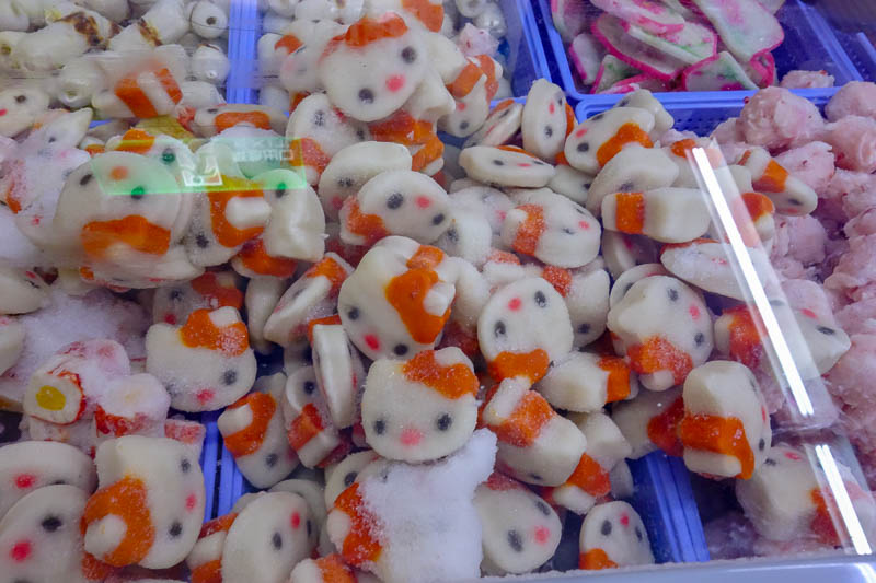 Taiwan-Taitung-Beach-Xiaoyeliu - Finally, I went into Carrefour to get some lunch, which did not include frozen hello kitty fish snacks.