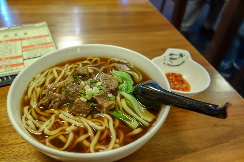 Taiwan-Taitung-Beach-Food-Beef - And here it is. Easily the best meal of my trip so far. Delicious beef noodle soup, probably Taiwans national dish, although less popular in the areas