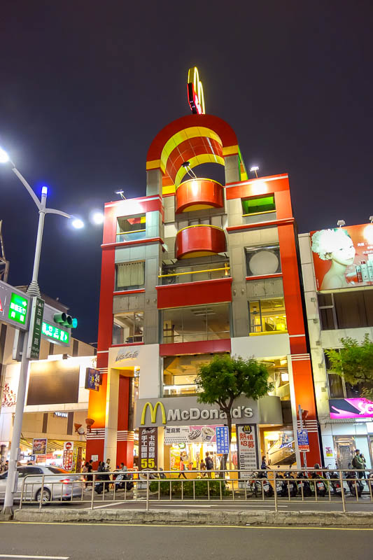 Taiwan-Kaohsiung-Department Store-Food-Bibimbap - I could go enjoy this 5 level mcdonalds.