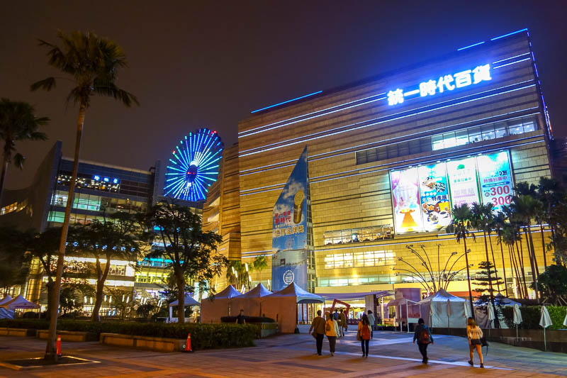 Taiwan-Kaohsiung-Shopping Mall-Food-Beef - Accidental dream mall