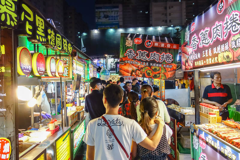 Taiwan-Kaohsiung-Night Market-Ruifeng-Food-Beef - Steak night