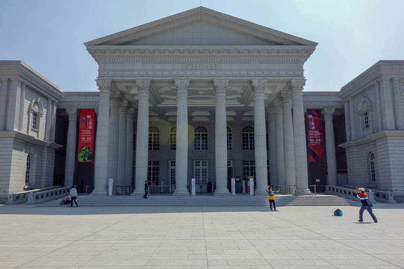 Taiwan-Tainan-Baoan-Chimei Museum - The museum cheap electric fans paid for