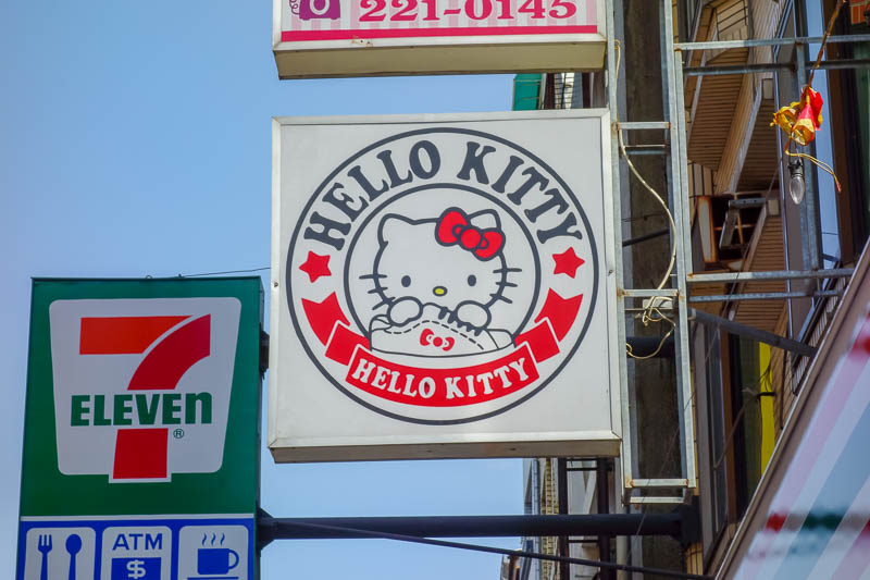 Taiwan-Tainan-Baoan-Chimei Museum - I was also too early for the hello kitty cafe.