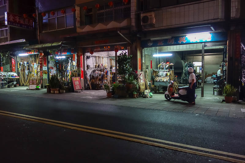 Taiwan-Puli-Hiking-Sunset - This entire street is selling nothing but garden tools.