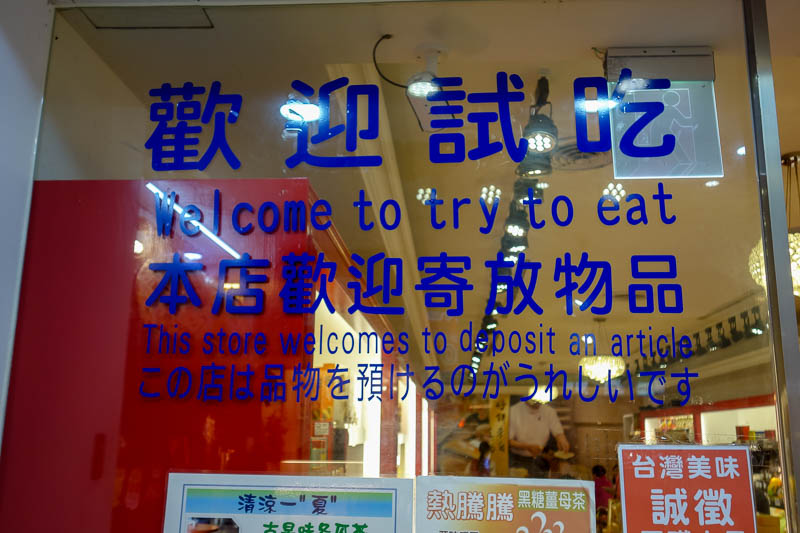 Taiwan-Taipei-Ximending-Food-Ramen - Welcome to try to eat. This store welcomes to deposit an article.