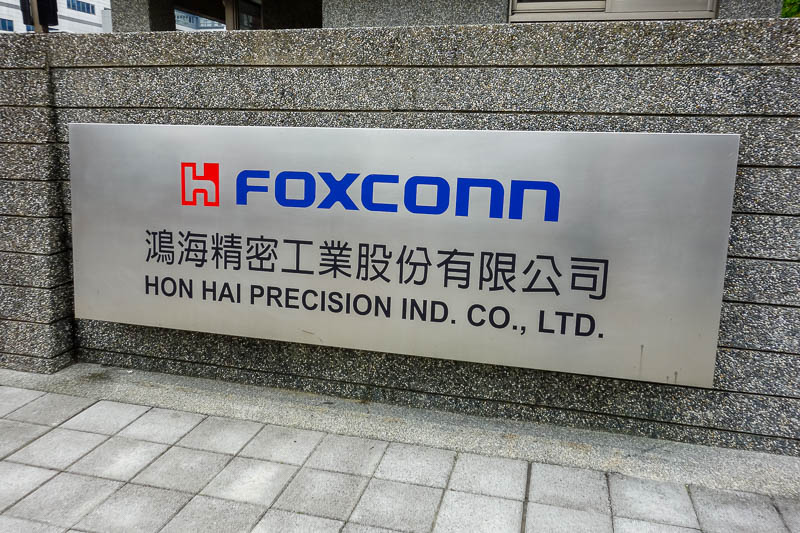 Taiwan-Taipei-Hiking-Wuliaojian - Factories included Foxconn. Their offices looked very modern, I dont think anything was being manufactured here, there were no suicide nets.
