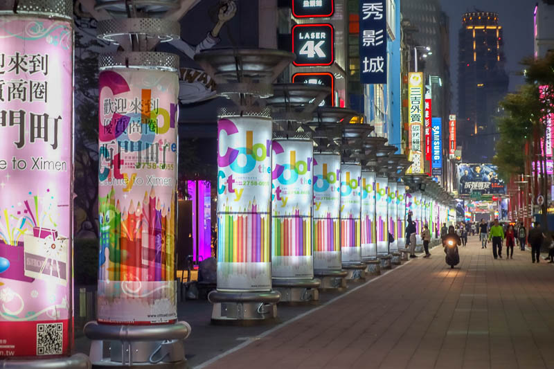 Taiwan-Taipei-Food-Beef - Heres some advertising bollards, all advertising colored pencils. I liked the colors of the colored pencils so I added a photo to my website to make i
