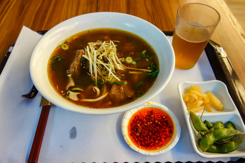 Taiwan-Taipei-Taoyuan-Airport-Lounge-Beef - THE FINAL BOWL OF BEEF NOODLE SOUP!