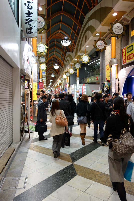 Japan-Tokyo-Nakano-Shinjuku-Omurice - The Broadway itself is an undercover walkway. Of course its not Otaku enough to be at ground level, you have to go up various nonsensical stair cases