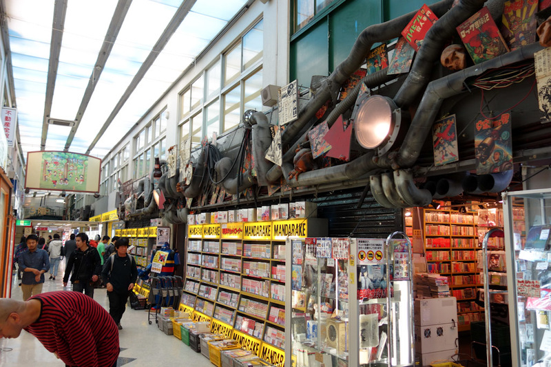 Japan-Tokyo-Nakano-Shinjuku-Omurice - The 3 upstairs floors are a maze of record stores, comic stores, dvd stores, maid cafes and pretty much the same as Akihabara but smaller stores and n