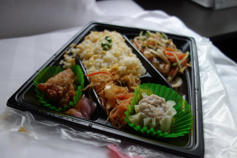 Japan-Tokyo-Hiking-Mount Takao - And finally, my lunch, a bento box bought from the Odakyu convenience store. Looking a bit worse for wear as I walked back to my hotel with it before